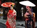 Kyoto maiko henshin from Flickr.jpg