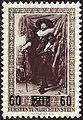 LIE 1954 MiNr0327 mt B002.jpg