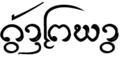 LN-Kwan Phayao.png