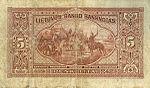 Приднестровский республиканский банк курс валют