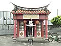 Land Temple.jpg