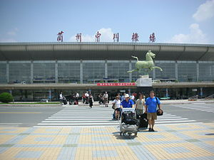 Lanzhou Zhongchuan International Airport - Image: Lanzhou Airport 01