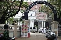 Law College Ernakulam.jpg