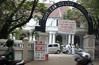 Government Law College, Ernakulam