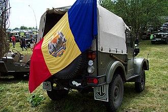 Flag of the Socialist Republic of Romania - Image: Lešany, Vojenské muzeum, ARO (Rumunsko) II