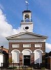Verenigde christelijke kerk (Doopsgezinde en Remonstrantse Kerk)