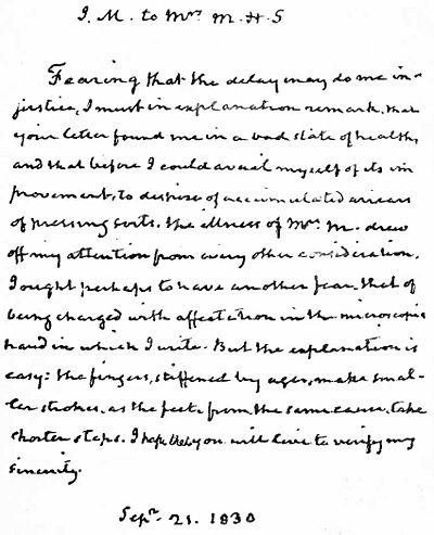 Letter of James Madison to Margaret Smith.jpg