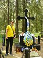 Levashovo Memorial Cemetery 11.JPG