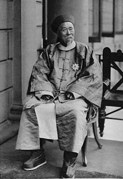 Li Hung Chang in 1896.jpg
