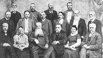Lithuanian Scientific Society - Image: Lietuviu Mokslo Draugija
