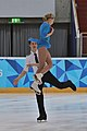 Lillehammer 2016 - Figure Skating Pairs Short Program - Sarah Rose and Joseph Goodpaster 5.jpg