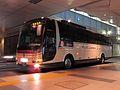 Limousine Bus 420-90650M96 Airport Limousine Service 1960s.jpg