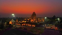 Lingaraj Temple in the evening.jpg