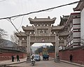 Lintong Xian China Chinese-gate-01.jpg
