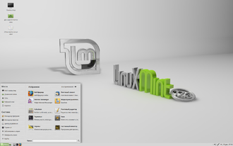 "Linux Mint version history - Linux Mint 17.3 ""Rosa"", previous stable release."