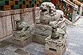 Lion and dragon turtles (7971095238).jpg