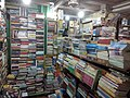 Literature section of the Golden Heart Emporium, Margao, Goa.jpg