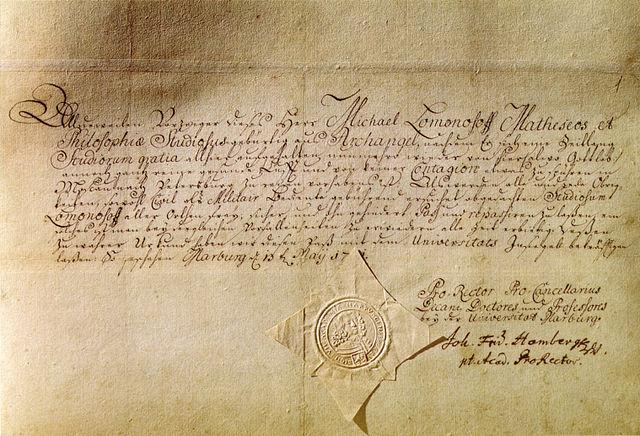 Паспорт, выданный М. Ломоносову Марбургским университетом 13 мая 1741 года