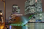 "London MMB »281 City Canal and ""Kismet"".jpg"