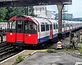 London Underground 1973 Stock train at Acton Town station.jpg