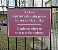 Lublin-Hirszfelda-board~19c27pbu.jpg