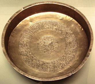 Kingdom of Cyprus - Plate of the House of Lusignan, with coat of arms at the center. Early 14th century, Cyprus. Louvre Museum.