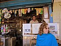 Lynn at Char Dukan (5283911997).jpg