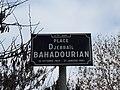 Lyon 3e - Place Djebraïl Bahadourian - Plaque (janv 2019).jpg