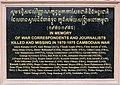 Mémorial à la mémoire des journalistes tués au Cambodge 1970-1975.jpg