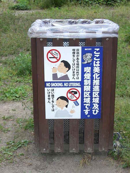 File:Mülleimer Hiroshima.jpg