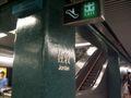 MTR Jordan station (1).jpg