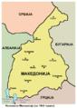 Macedonia 1944 mk.png