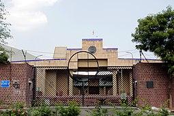 Madhyapradesh Legislative Assembly.jpg