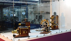 Dubai Moving Image Museum - Image: Magic Lanterns