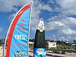 Maho Beach SXM Airport Arrivals Horizontal (6544003151).jpg