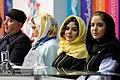Mahoor Alvand, Setareh Pesyani 20190130.jpg