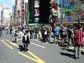 Maids in Akihabara.jpg