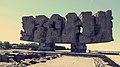 Majdanek- kamienna brama.jpg