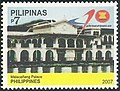 Malacañan Palace 2007 stamp of the Philippines.jpg