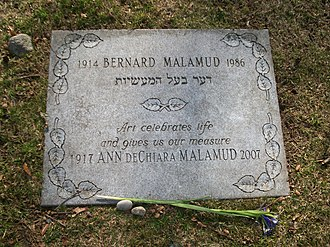 Bernard Malamud - Grave of Bernard Malamud at Mount Auburn Cemetery