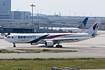 Malaysia Airlines, A330-300, 9M-MTO (18438663022).jpg