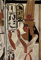 Wall Painting Of Nefertari