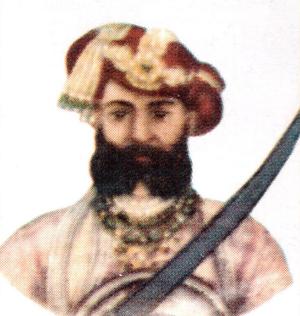 Malhar Rao Holkar II - Image: Malhar Rao Holkar II