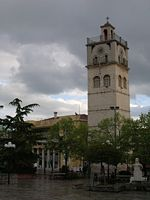 Ρολόι Αγ.Νικολάου, σύμβολο Κοζάνης