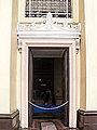 Manila Post Office Entrance.jpg
