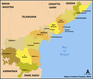 Geography of Andhra Pradesh - Map of the districts of Andhra Pradesh.