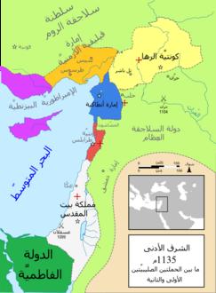 كونتية طرابلس ويكيبيديا