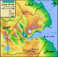 Map of Djibouti in Persian.png