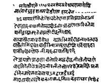 मराठी भाषा