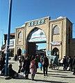 Market Gateway in Panjakent 1.jpg